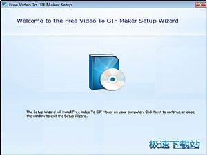 Free Video to Gif Maker 缩略图
