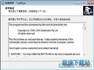 TextPipe Pro 缩略图
