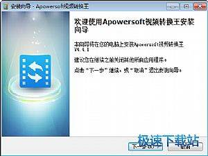Apowersoft Video Converter图片
