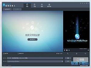 Apowersoft视频转换王 缩略图 01