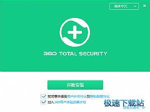 360 Total Security缩略图 01