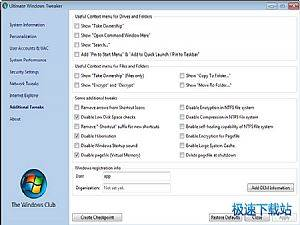 ultimate windows tweaker 图片