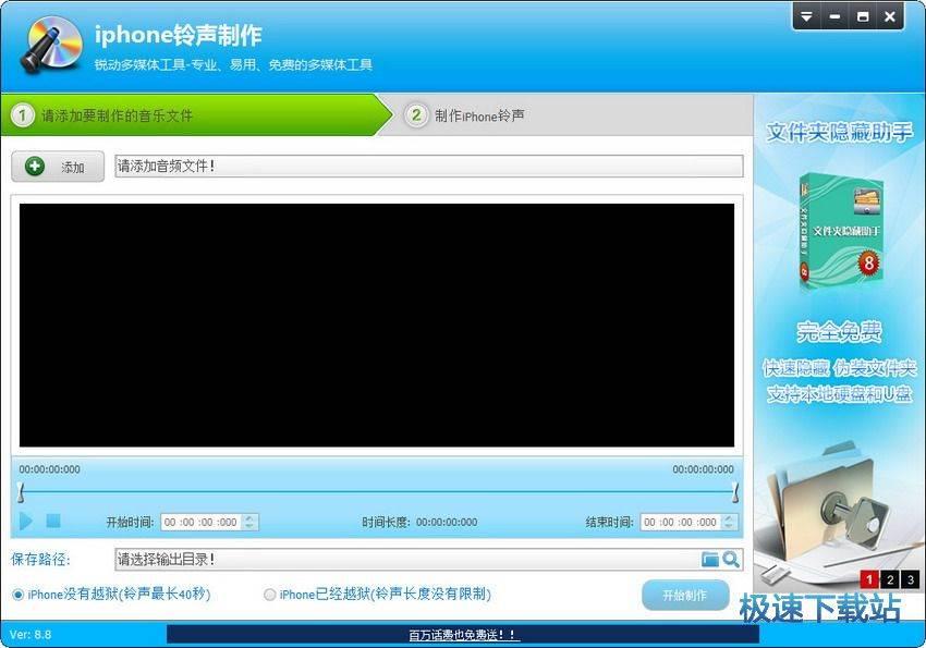 光盘刻录软件图片
