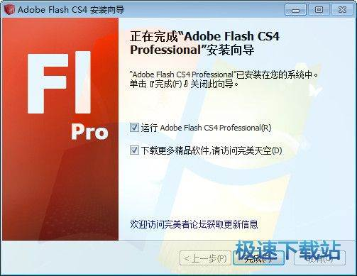 Adobe Flash CS4 图片 02s