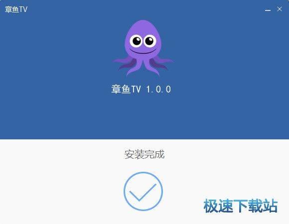 章鱼tv直播助手