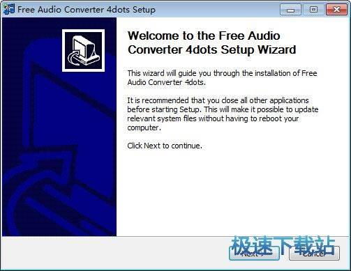 Free Audio Converter 4dots