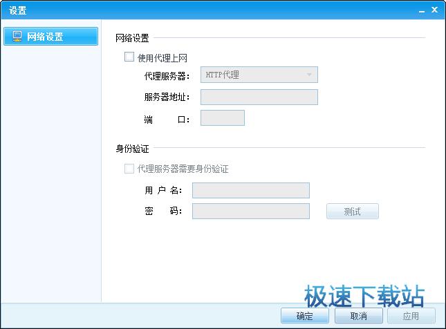 新浪uc2008