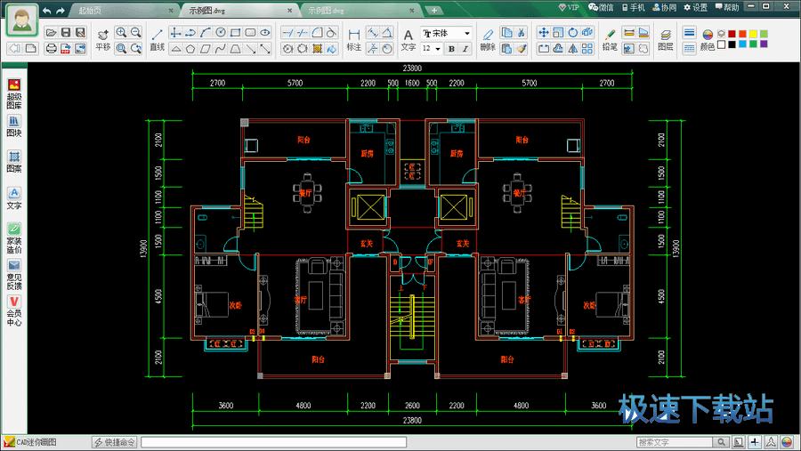 CAD迷你画图下载2019R4免费版图纸/9Hh9
