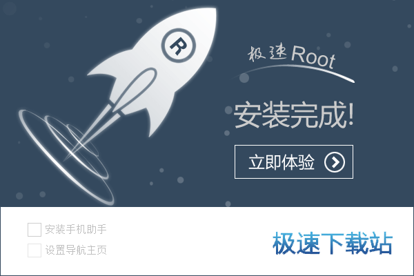 root大��