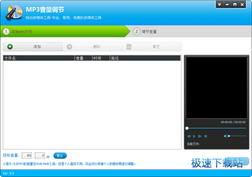 音频编辑软件 图片