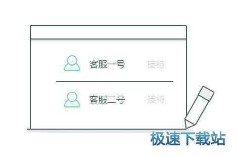baidu网络营销电子商务沟通软件图片