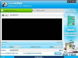 刻录软件 图片