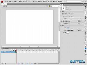 Adobe Flash CS4 缩略图 05