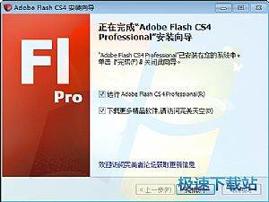Adobe Flash CS4 缩略图 02