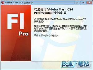 Adobe Flash CS4 缩略图 01