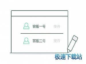 baidu网络营销电子商务沟通软件