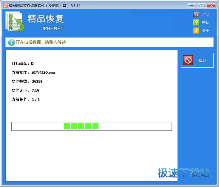 删除文件恢复软件