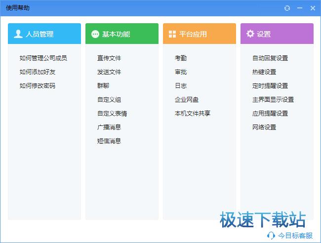 目标管理福彩3d快三下载