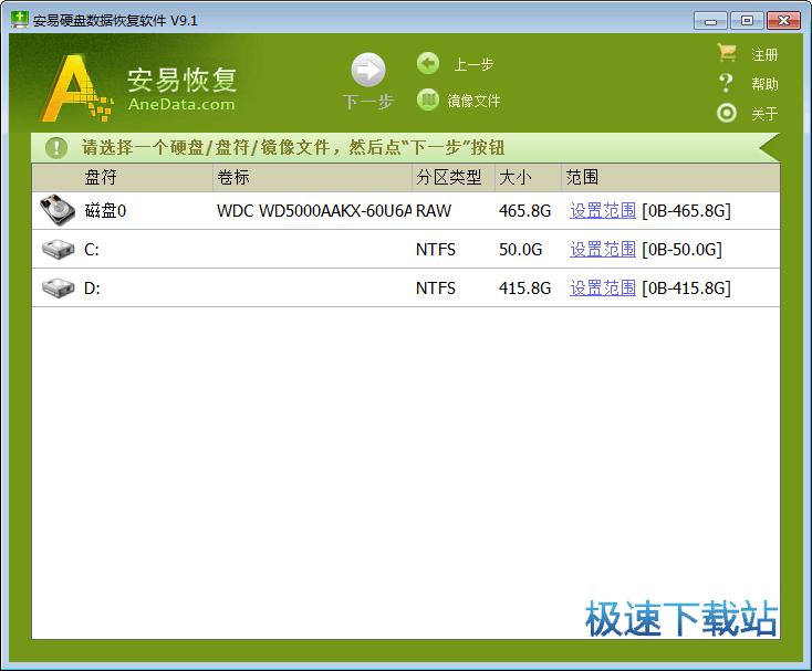 u盘数据恢复