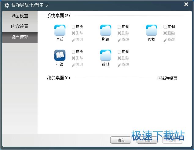 导航软件 图片