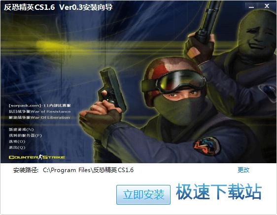cs1.6