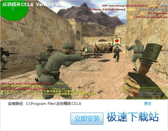 cs1.6中文版官方下载
