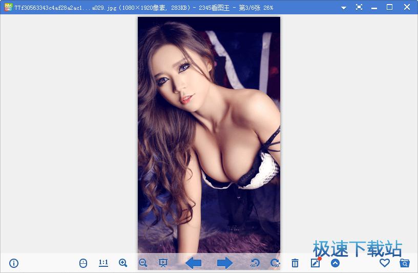 2345看图王官方下载图片