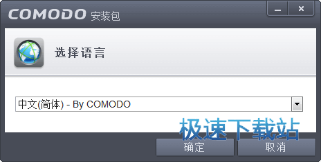 COMODO Internet Security 图片