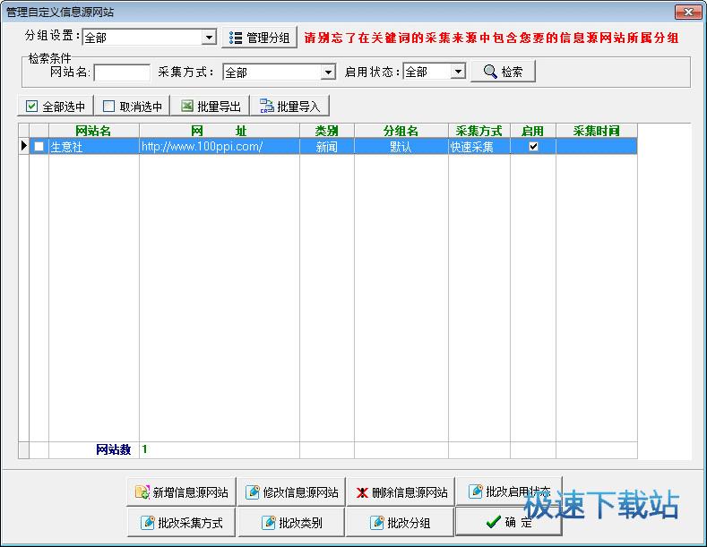 金石新闻定制 图片 03