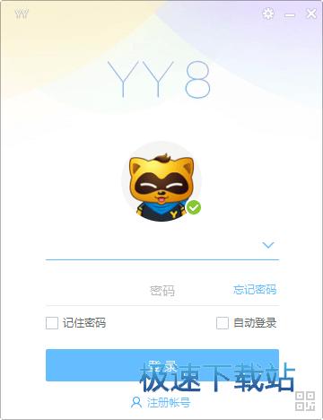 yy�Z音官方下�d