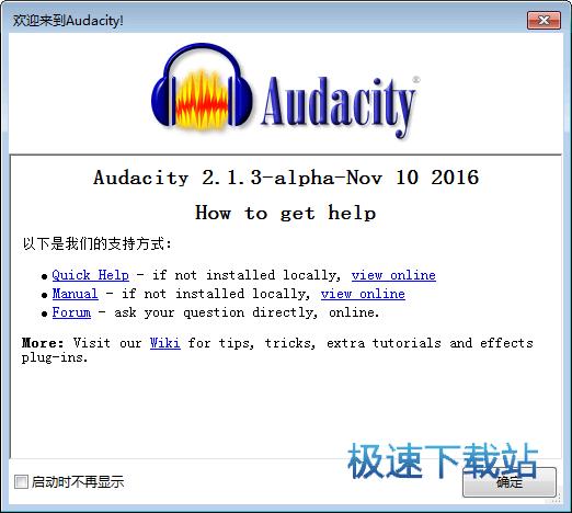 Audacity 图片 01s