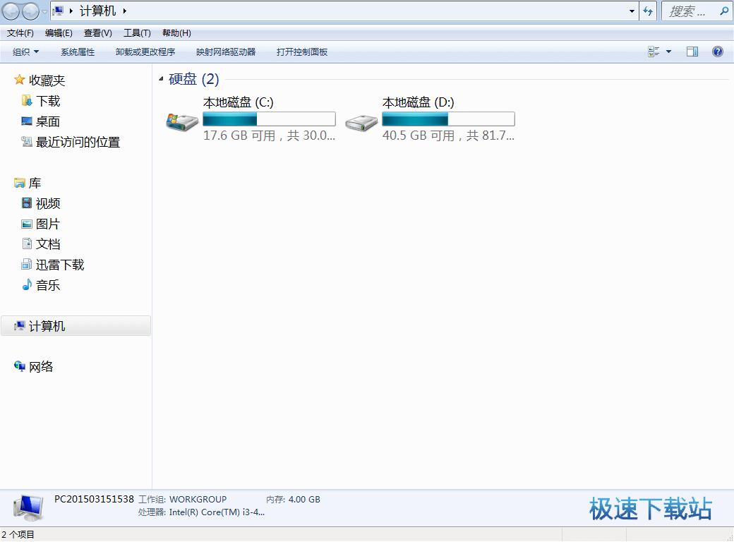 多窗口资源管理器下载
