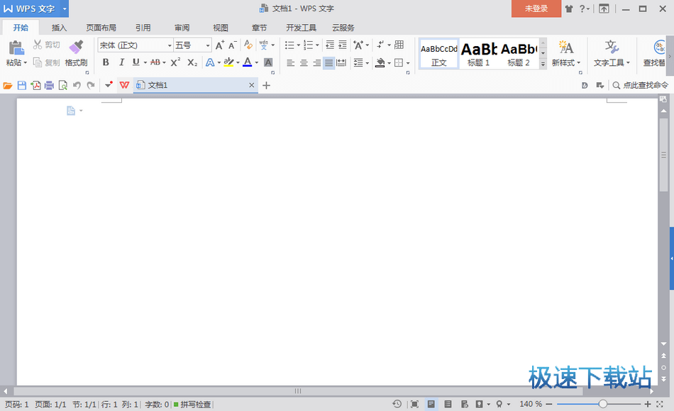 WPS Office 2019 缩略图 02