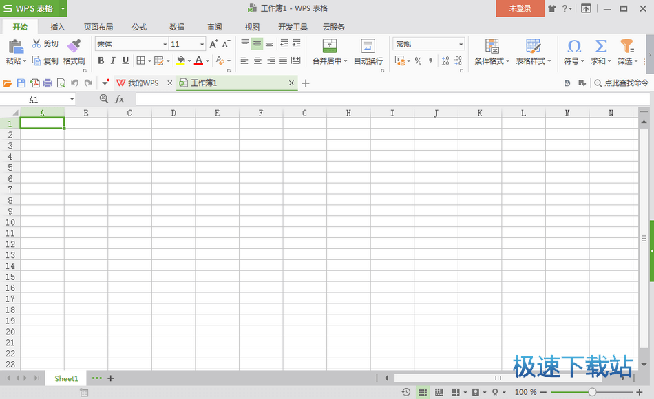 WPS Office 2017 缩略图 04
