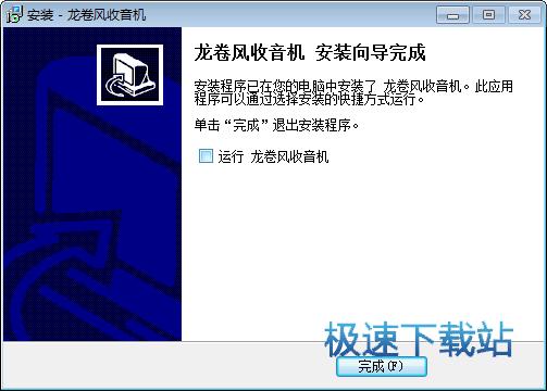 龙卷风网络收音机 缩略图 02