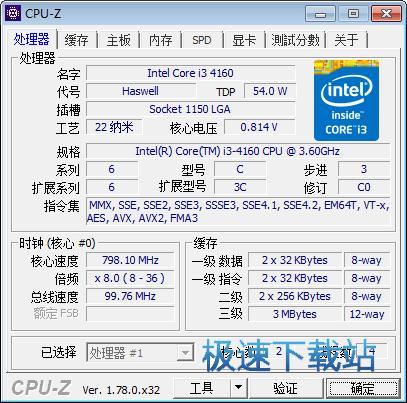 CPU-Z 图片 01s