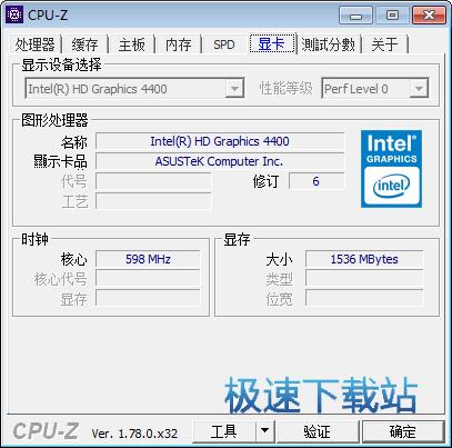 CPU-Z 图片 05s