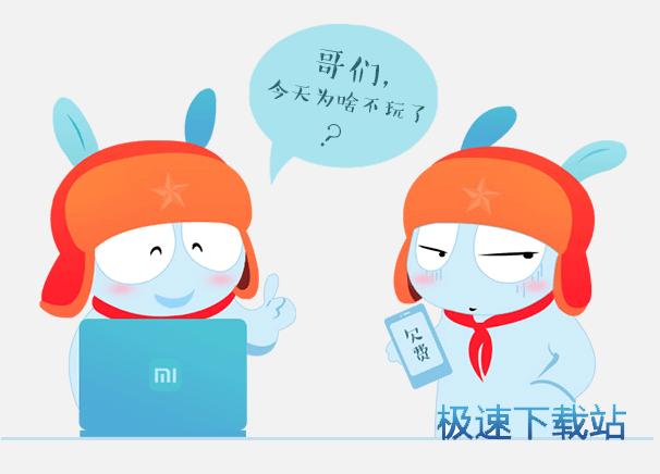 米柚模�M器