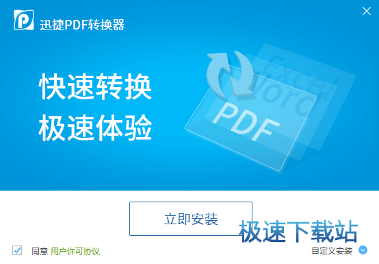 pdf�D�Q成word�D�Q器