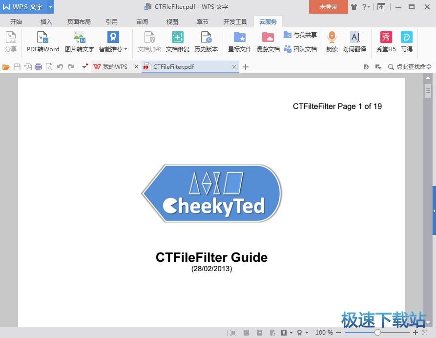 ct文件过滤器