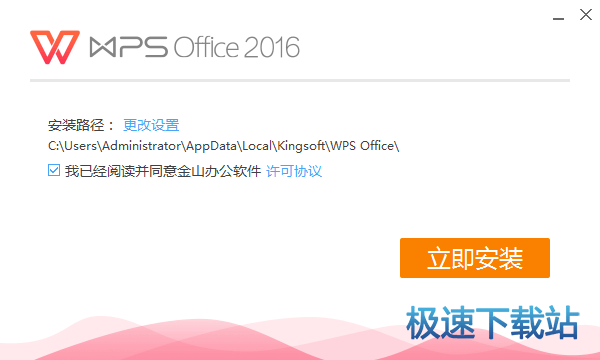 WPS PowerPoint图片