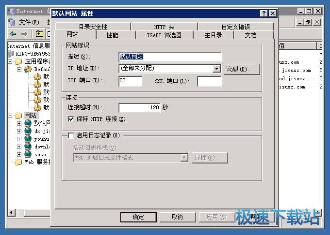 iis6.0下载