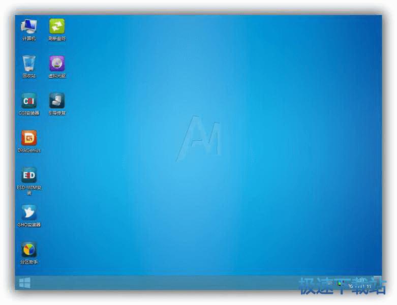 AMpe工具箱 图片 02s