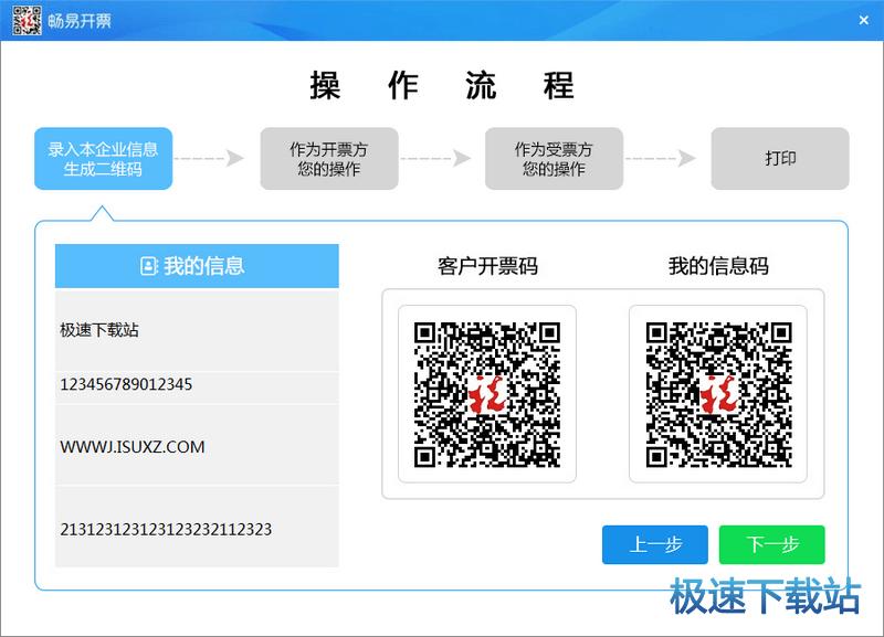 �_票流程