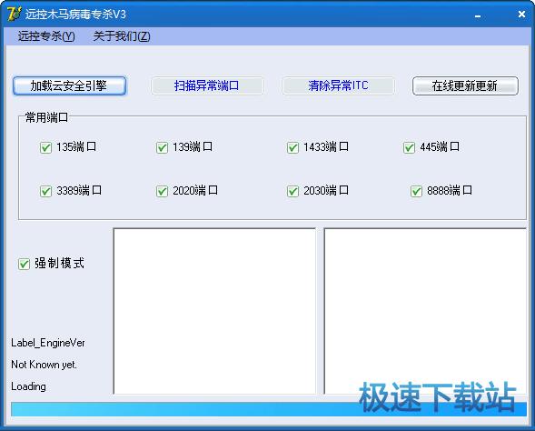 �h程木�R病毒��� �D片