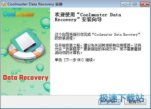 Coolmuster Data Recovery 图片 01