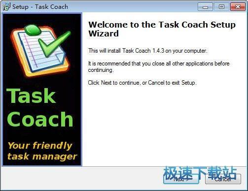 Task Coach 图片 01