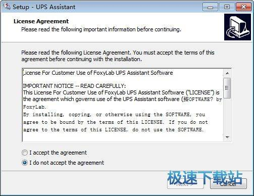 UPS Assistant 图片 01