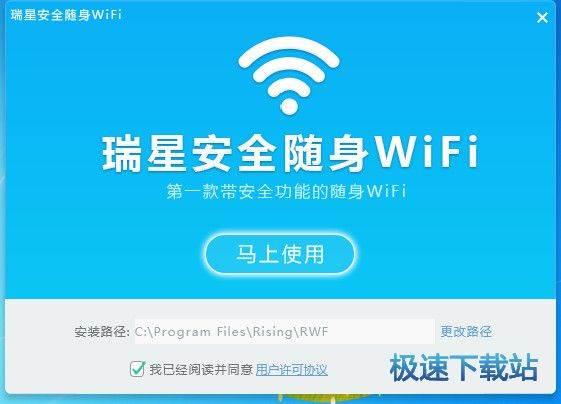 随身wifi
