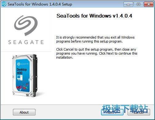 Seagate SeaTools 图片 01